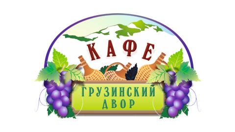 Служба доставки Грузинский двор