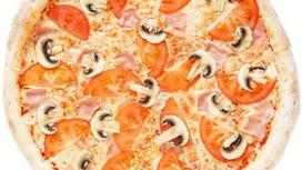 Пицца Pazza на тонком тесте