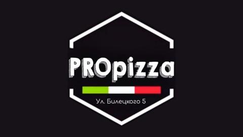 Служба доставки PROpizza