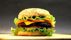 Бургер KVISburger макс Classic