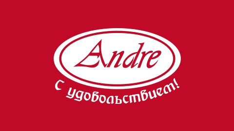 Служба доставки Андре