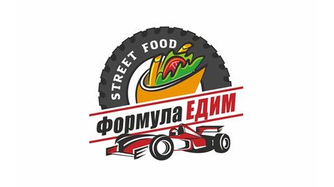 Служба доставки Формула едИм