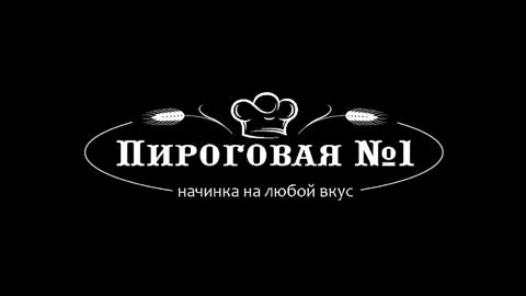 Служба доставки Пироговая №1