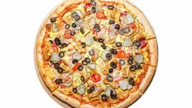 Пицца Discovery семейная