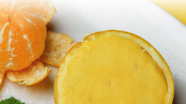 Мороженое Мандарин-апельсин