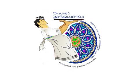 Служба доставки Узбекистан