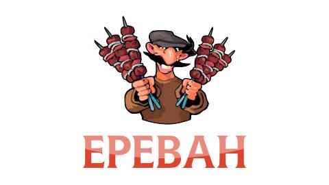 Служба доставки ЕРЕВАН