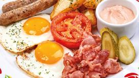 Завтрак Сытный