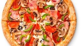 Папа пицца на традиционном тесте