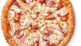 Пицца Мясная на традиционном тесте