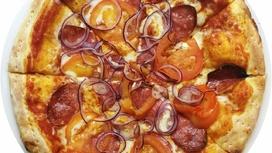 Пицца NERO