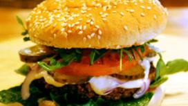 Драмбургер