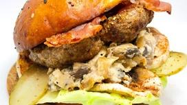 Бургер L с котлетой из говядины и жареными грибами