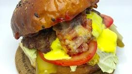 Бургер L Классический с котлетой из говядины