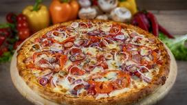 Пицца Молодёжная