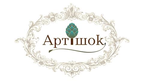 Служба доставки Артишок