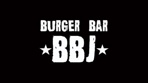 Служба доставки BBJ Burger Bar
