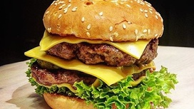 BIG Бургер