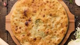 Пирог веганский с капустой и сыром Тофу