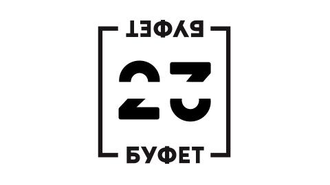 Служба доставки Буфет 23