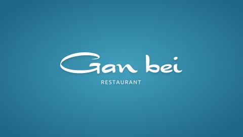 Служба доставки Gan Bei